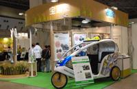 エコプロダクツ2009