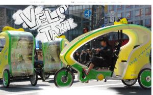 広告・イベント ベロタクシー東京