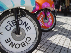 東京デザイナーズブロック2003