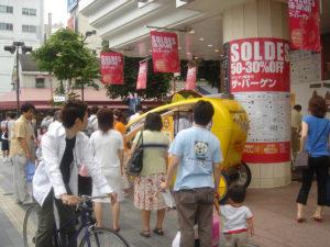 プランタン銀座読売新聞