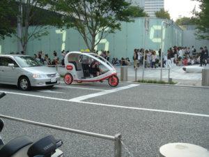 Switch東京電力