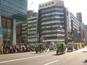 日本橋ecoパレード2004