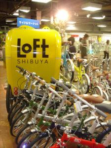 ロフト渋谷