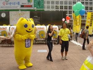 衆議院選挙PR新宿