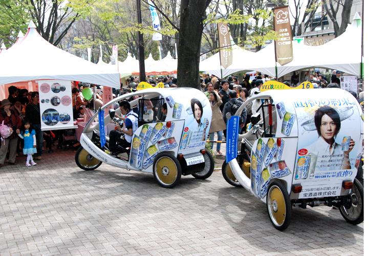 アースディ東京2010